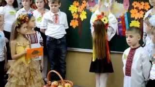 Позакласний захід з літературного читання в 3 – А класі «Золота красуня осінь».Синокоп С.Ю.