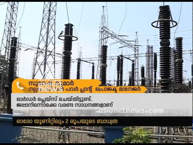Nallalam Diesel Power Plant creates huge loss to Kerala Govt