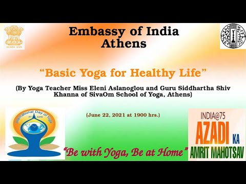 Basic Yoga for Healthy Life by ShivOm School of Yoga, Athens.