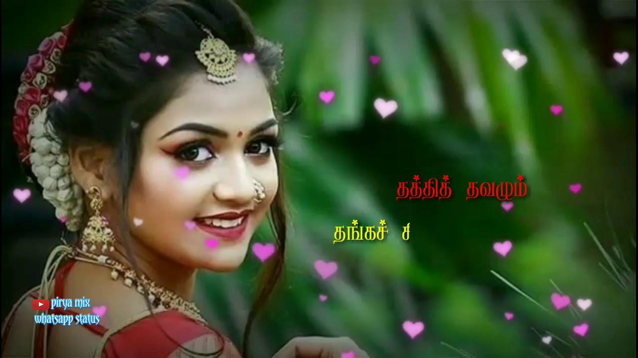 female version love song/sad female whatsapp status/tamil ...