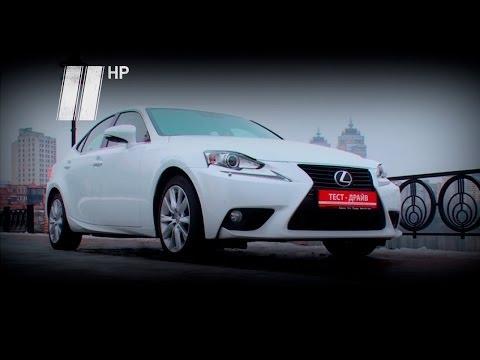 Lexus IS XE30 Седан