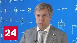 Алексей Русских сменил Сергея Морозова на посту губернатора Ульяновской области - Россия 24 