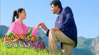 Sayrana Si Hai Zindagi Ki Fiza ((Jhankar))  Best Gajal Song 1993