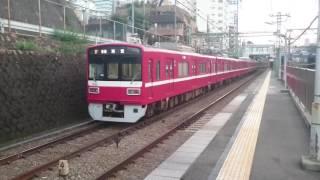 神奈川駅にて 電車観測