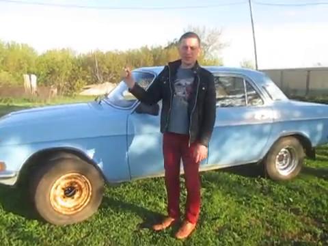 Часы автомобиля ГАЗ-21 Волга - YouTube