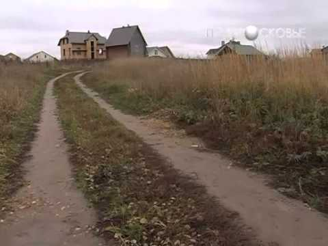 Выделение земель многодетным семьям