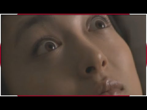 Funny Japanese Commercials  (Pt. 2)