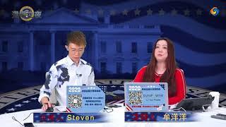 美国大选弗吉尼亚州投票站投票情况 - YouTube