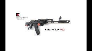 """Магазины и """"сухарь"""" Kalashnikov TG2 Сайга 366ТКМ"""