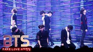 BTS 방탄소년단 - FAKE LOVE - 교차편집 Stage Mix