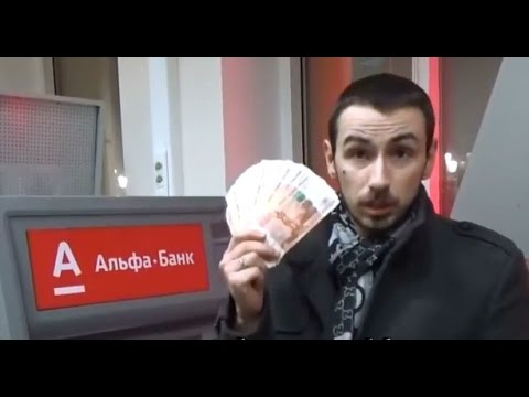 Возьмите кредит в Банке Хоум Кредит