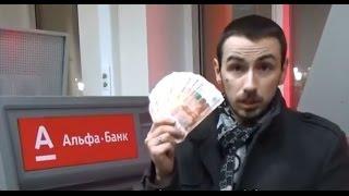 Как зарабатывать  раздавая кредиты в сети Интернет!