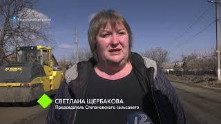 Күрделі жөндеу жұмыстарын жүргізу үшін Р-33 Раздельнянском ауданында бөлінген 63 млн грн