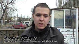 СтопХам Крым  - Стоянку у меня никто не забирал!