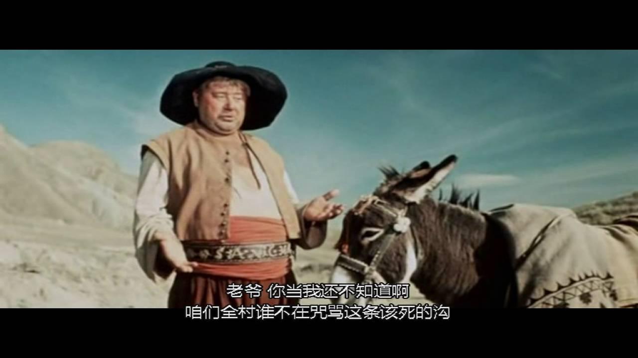 堂吉訶德1957 - YouTube