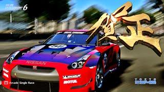 【Gran Turismo 6】 Arcade Single Race TOKYO R246 NISSAN GT-R R35