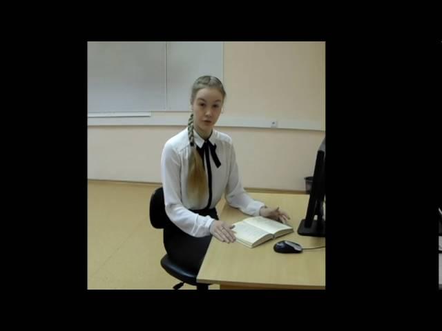 Изображение предпросмотра прочтения – АннаМуранова читает произведение «Родной язык» В.Я.Брюсова