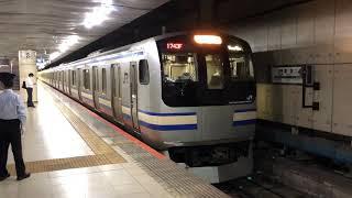 E217系クラY-40編成+クラY-107編成東京発車