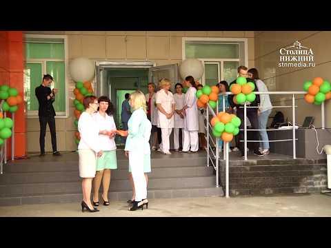 Новый медицинский центр открылся в Канавинском районе Нижнего Новгорода