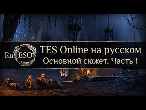 Русское с сюжетом онлайн фото 32-500