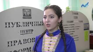 В национальной библиотеке имени Х.Байрамуковой прошел вечер памяти народного поэта Кайсына Кулиева