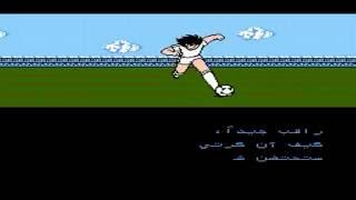 Captain Tsubasa 2 NES Hack SPFC