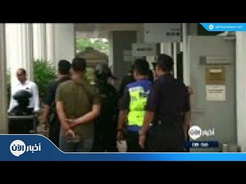 محكمة ماليزية تتحضر لإصدار حكم في قضية أخ كيم جونغ اون  - نشر قبل 2 ساعة