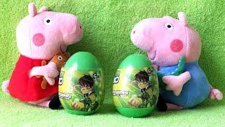 ✿ Peppa Pig & Ben Ten (Свинка Пеппа и Бен Тен) игрушки для мальчиков(У свинки Пеппы есть младший братик Джордж, он тоже очень любит сюрпризы и игрушки. Сегодня Джорджу подарили..., 2014-07-24T17:11:20.000Z)