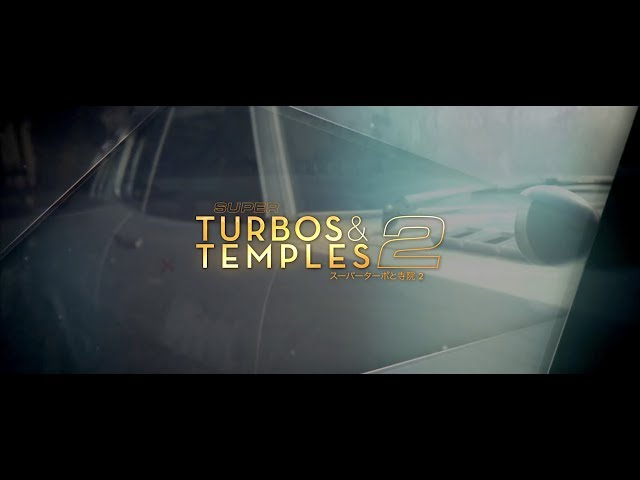 Mighty Car Mods Give Us A JDM Film: Turbos & Temples 2