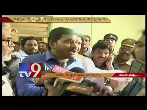 Thumbnail: Krishna Bus Mishap : YS Jagan argues with Collector @ Vijayawada Hospital - TV9