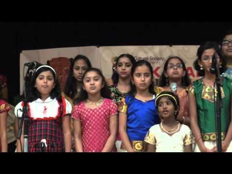 KCS Kalari Dinam 2015 - Malayalam Poem engumengum nirayum velichamee