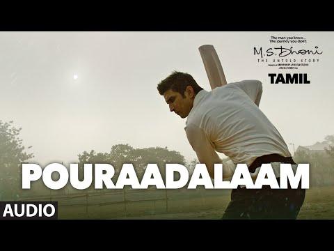 Pouraadalaam Full Song Audio | M.S.Dhoni-Tamil | Sushant Singh Rajput, Kiara Advani
