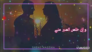 حالات واتس رومانسية.. خالد سليم يا أحلى ورده ❤️❤️🎧