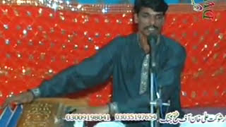 MAHIY NEW SONGS 2015  SHOUKAT ALI KHAN fateh jang
