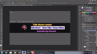 كيفية جعل aa قناة فن على أدوبي فوتوشوب cs6 باللغة الأردية/الهندية