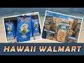 ハワイのウォルマートでお土産!ハワイで買うべきもの