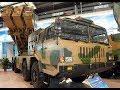 Kina I Srbija Prave Rakete Dometa 280km Sino Serbian Joint Production Of MLRS mp3