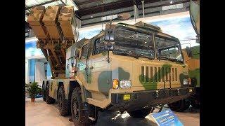 Kina i Srbija prave rakete dometa 280km! Sino-Serbian joint production of MLRS