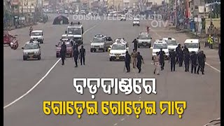 Rath Yatra 2020-Puri Police Use Brute Force To Disperse Devotees Out Of Grand Road
