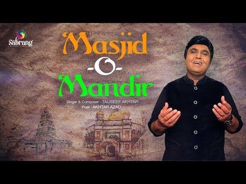 Masjid-O-Mandir | Tauseef Akhtar | Ghazal for Peace