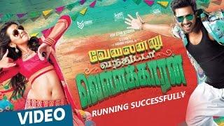 Velainu Vandhutta Vellaikaaran Running Successfully!!! | Vishnu Vishal, Nikki Galrani | Ezhil