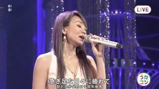 倖田來未唱歌流下「黑色眼淚」 背後原因超猛!