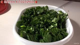 ЗЕЛЕНЫЙ БОРЩ ОЧЕНЬ ВКУСНЫЙ РЕЦЕПТ! #рецепты #кулинария #зеленыйборщ