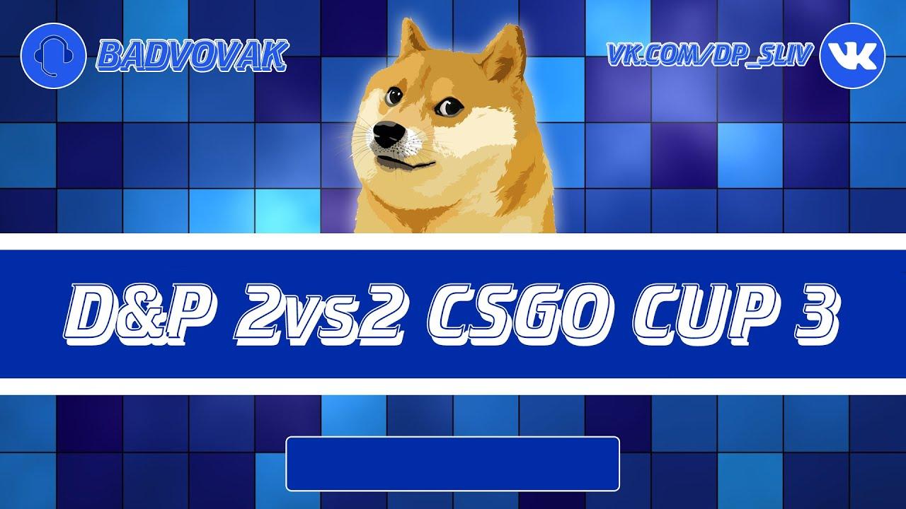 Csgo Cup