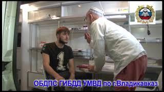 Предлагаю канал ГИБДД Осетии:  gibdd15 ! Заходите, подписывайтесь!