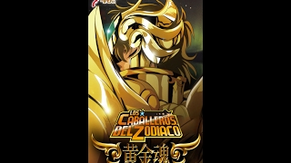 (2017) Saint Seiya Soul of Gold Latino Trailer Doblaje oficial thumbnail