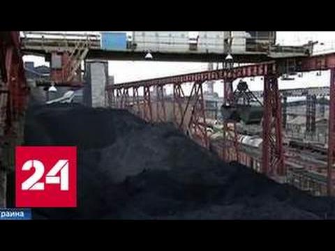 Энергетический кризис на Украине спровоцировали радикалы