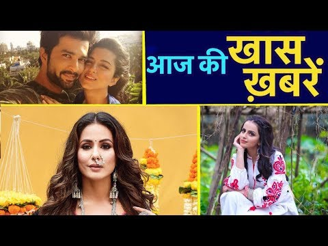 Hina Khan HOT LOOK, Raqesh Bapat & Ridhi Dogra TOGETHER,  Neha Pendse, Kumkum Bhagya , Shrenu Parikh thumbnail