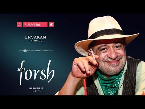 Forsh - Urvakan