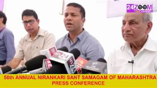 Annual Nirankari Sant Samagam / Maharashtra /PRESS CONFERENCE